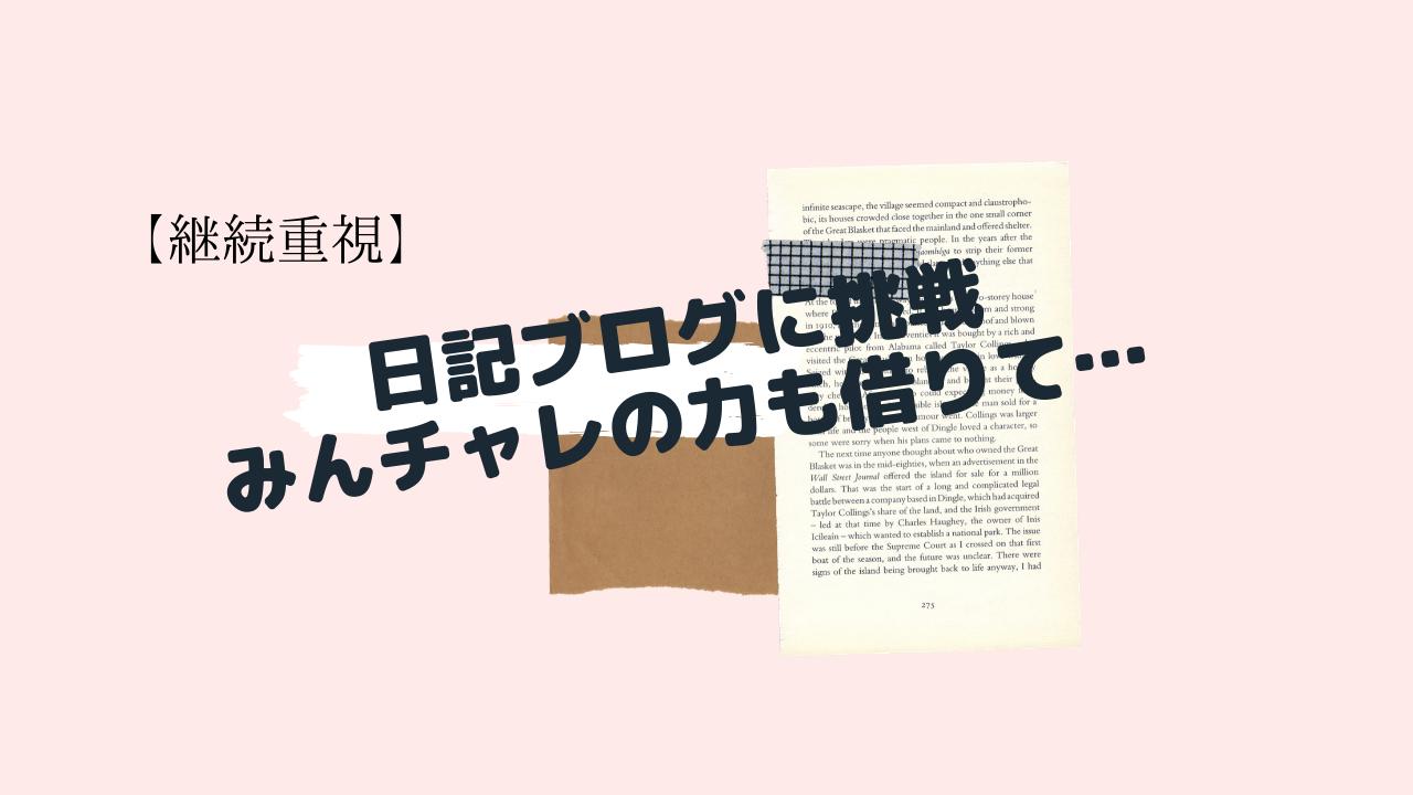 2019/11/09 アフターファイブ改革