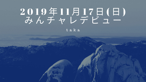2019/11/17