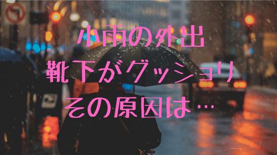 2020/01/18