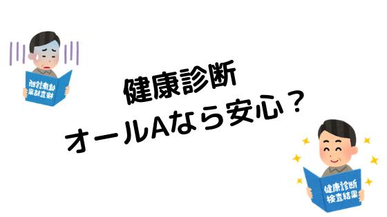 2020/01/31 アフターファイブ改革