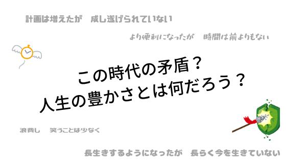 2020/02/07 アフターファイブ改革