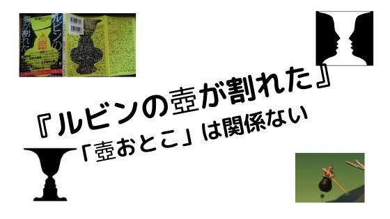 2020/02/08 アフターファイブ改革