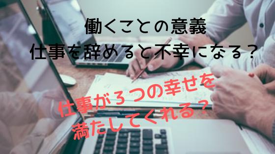 2020/02/09 アフターファイブ改革