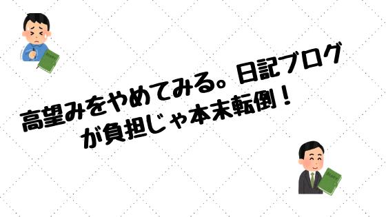 2020/02/10 アフターファイブ改革