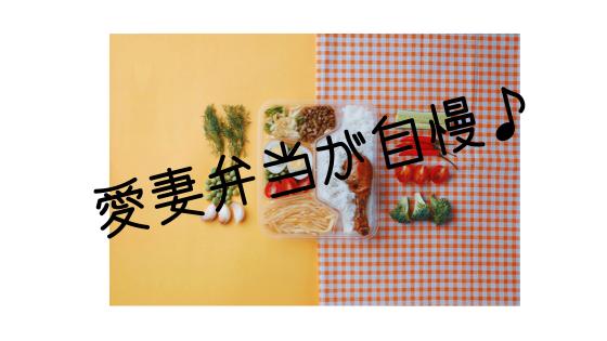 2020/02/14 アフターファイブ改革