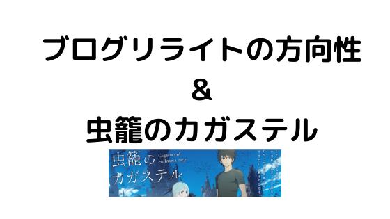 2020/02/15 アフターファイブ改革