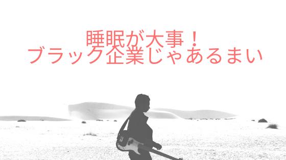 2020/02/19 アフターファイブ改革