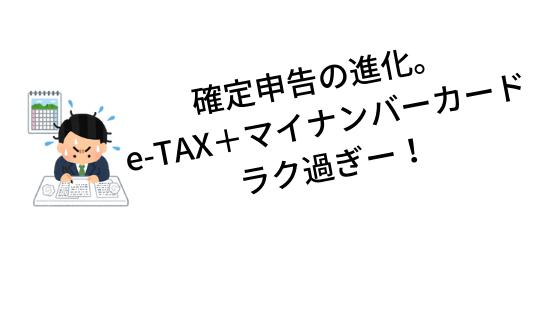 2020/02/23 アフターファイブ改革