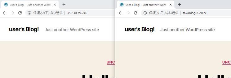 URLでアクセス確認